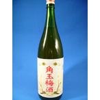 鹿児島芋焼酎 角玉梅酒 1.8L